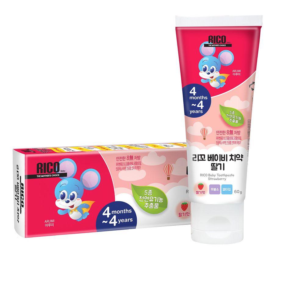 韓國RICO baby - 幼兒天然有機木糖醇牙膏-葡萄-單組