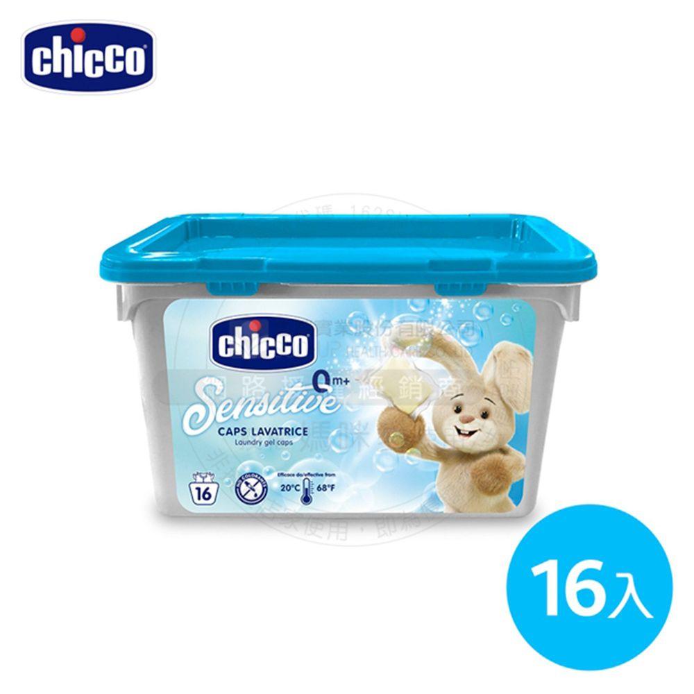 義大利 chicco - 超濃縮嬰兒洗衣膠囊16入