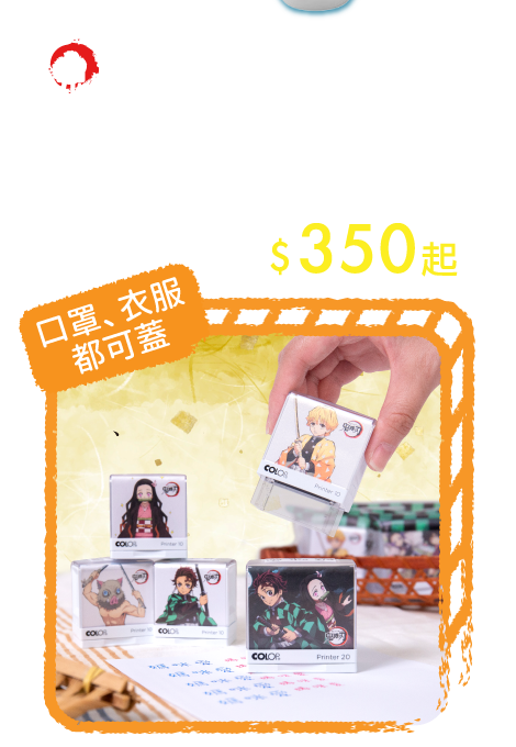 https://mamilove.com.tw/market/category/event/name-stamp-curation