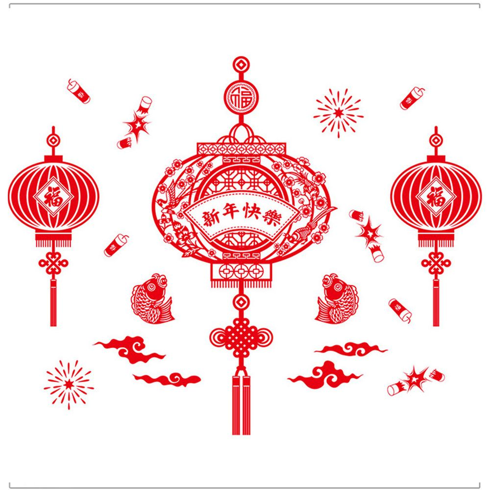 JB Design - 時尚壁貼-新年快樂燈籠XL645 (45cm*60cm)