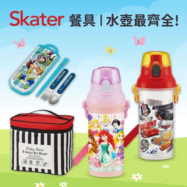日本 Skater 迪士尼餐具三件組、保溫水壺!野餐用品最齊全!