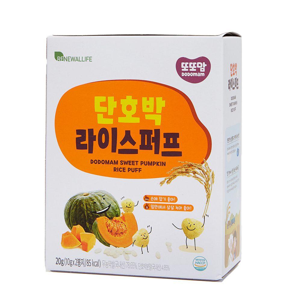 韓爸田園日記 - 米圈圈米球餅-甜南瓜口味(12個月以上)-1包/20公克