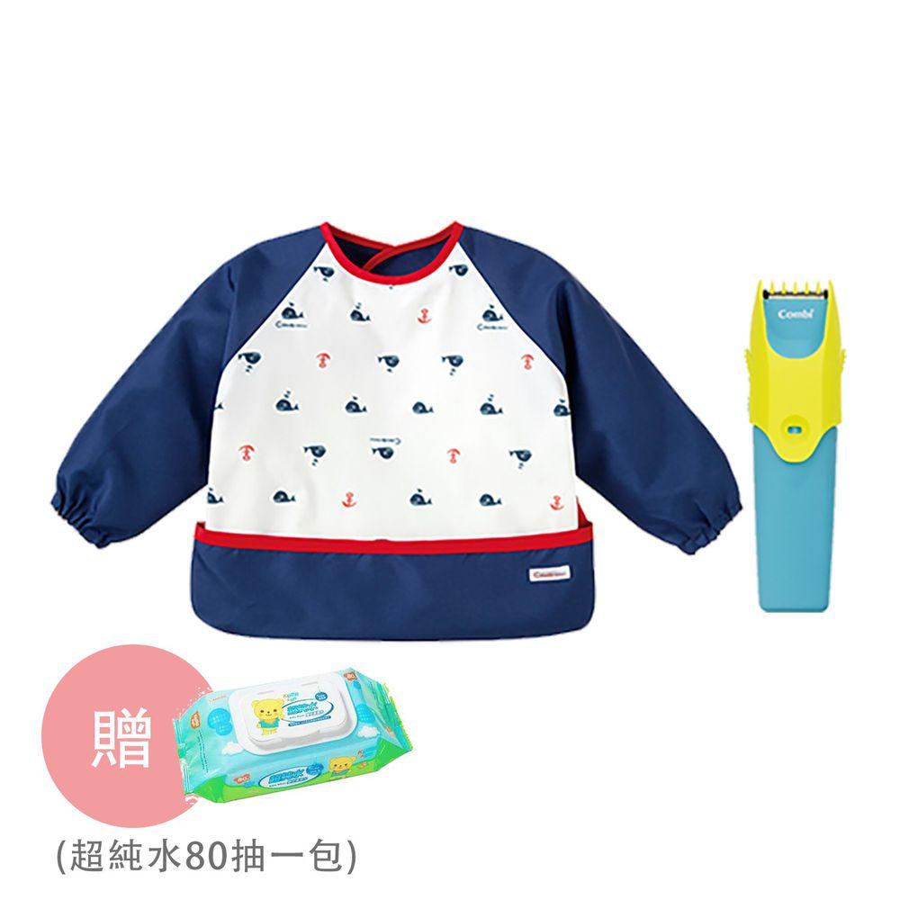 日本 Combi - 優質可水洗幼童電動理髮器+mini 食事圍兜組合-長袖款-噴水鯨-海軍藍-贈超純水80抽一包