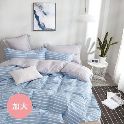 極致純棉寢具組-蒙特卡洛-青藍-加大三件式床包組