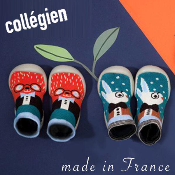Collegien 法國襪鞋✿2018秋冬新款搶先購
