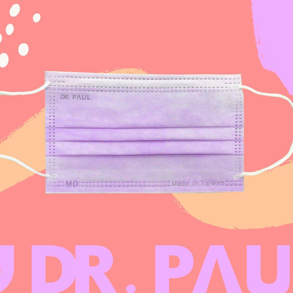 Dr. PAUL - 成人三層醫用/雙鋼印/台灣製平面口罩(未滅菌)-薰衣草紫 (17.5*9.5cm)-50入/盒