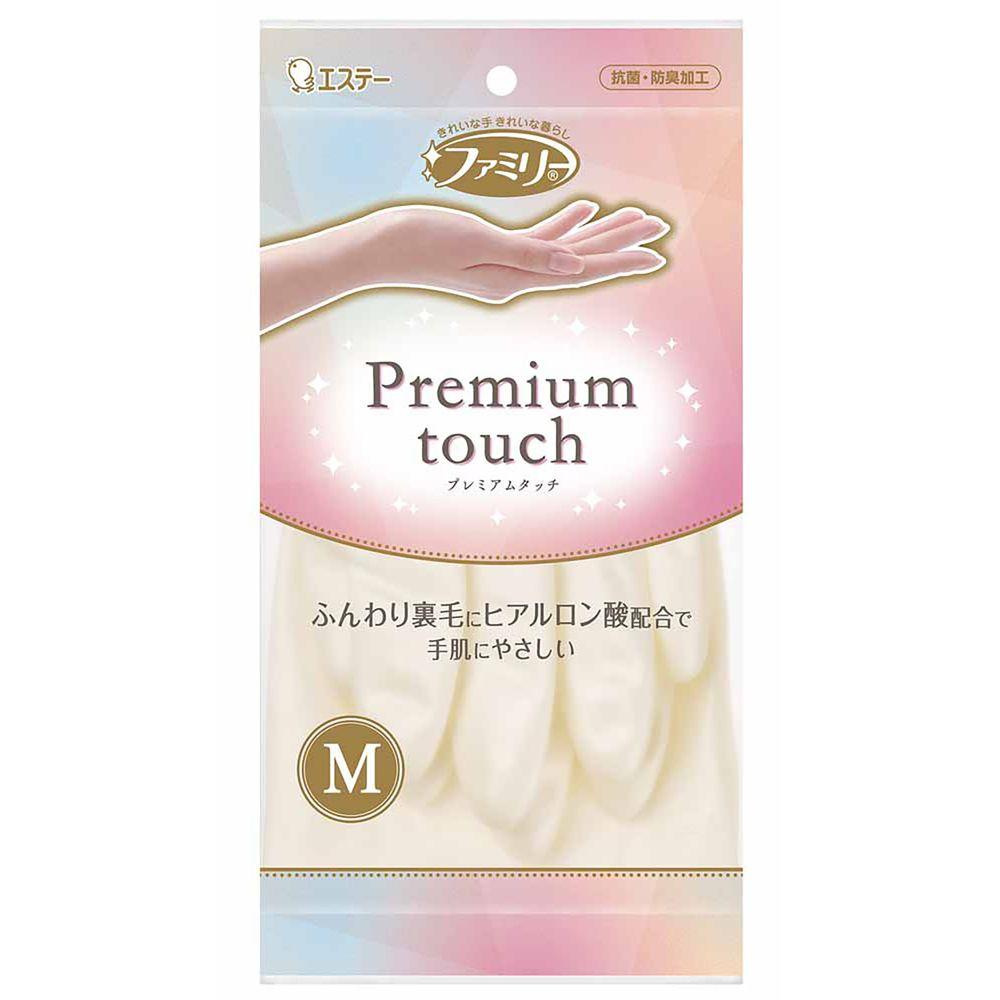 日本 ST雞仔牌 - 玻尿酸 指尖強化 絨裡 手套 (M)