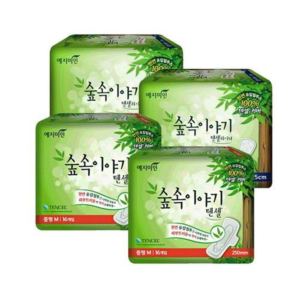 韓國 禮知美人 - 天絲衛生棉護墊組-棉25cm(16片/包*2)+墊15cm(20片/包*2)