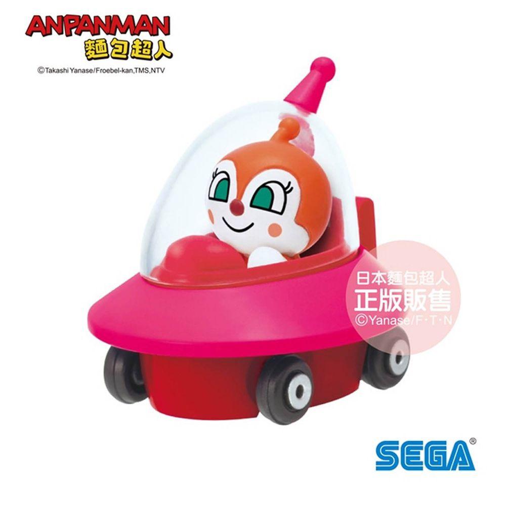 麵包超人 - NEW! GOGO小汽車 紅精靈UFO&紅精靈
