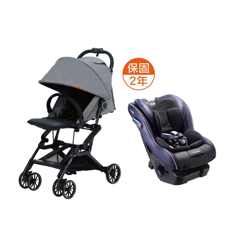 日本 Combi - 捷旅 CFS  嬰兒手推車-New Prim Long EG 普魯士藍-無限灰-1個月~36個月(體重15kg以下)