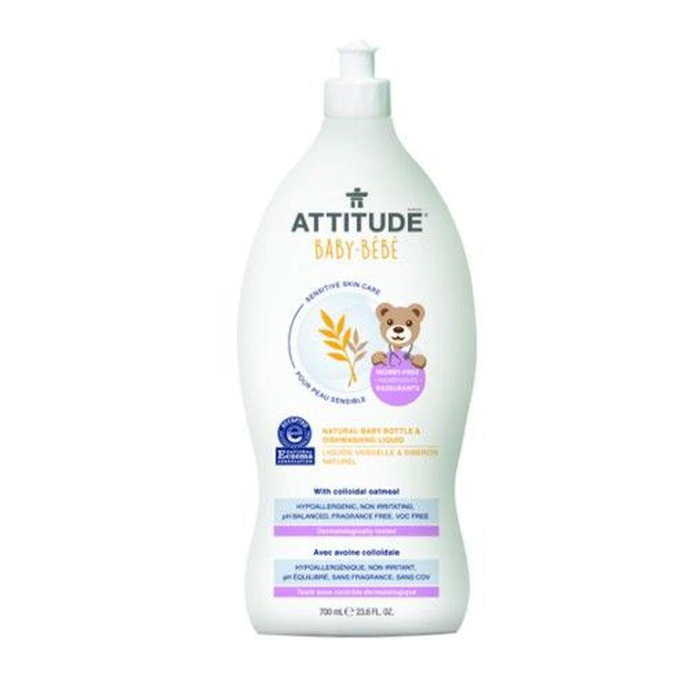 加拿大 ATTITUDE 艾特優 - 寶寶敏感肌膚奶瓶餐具洗潔精-無香精-700ml