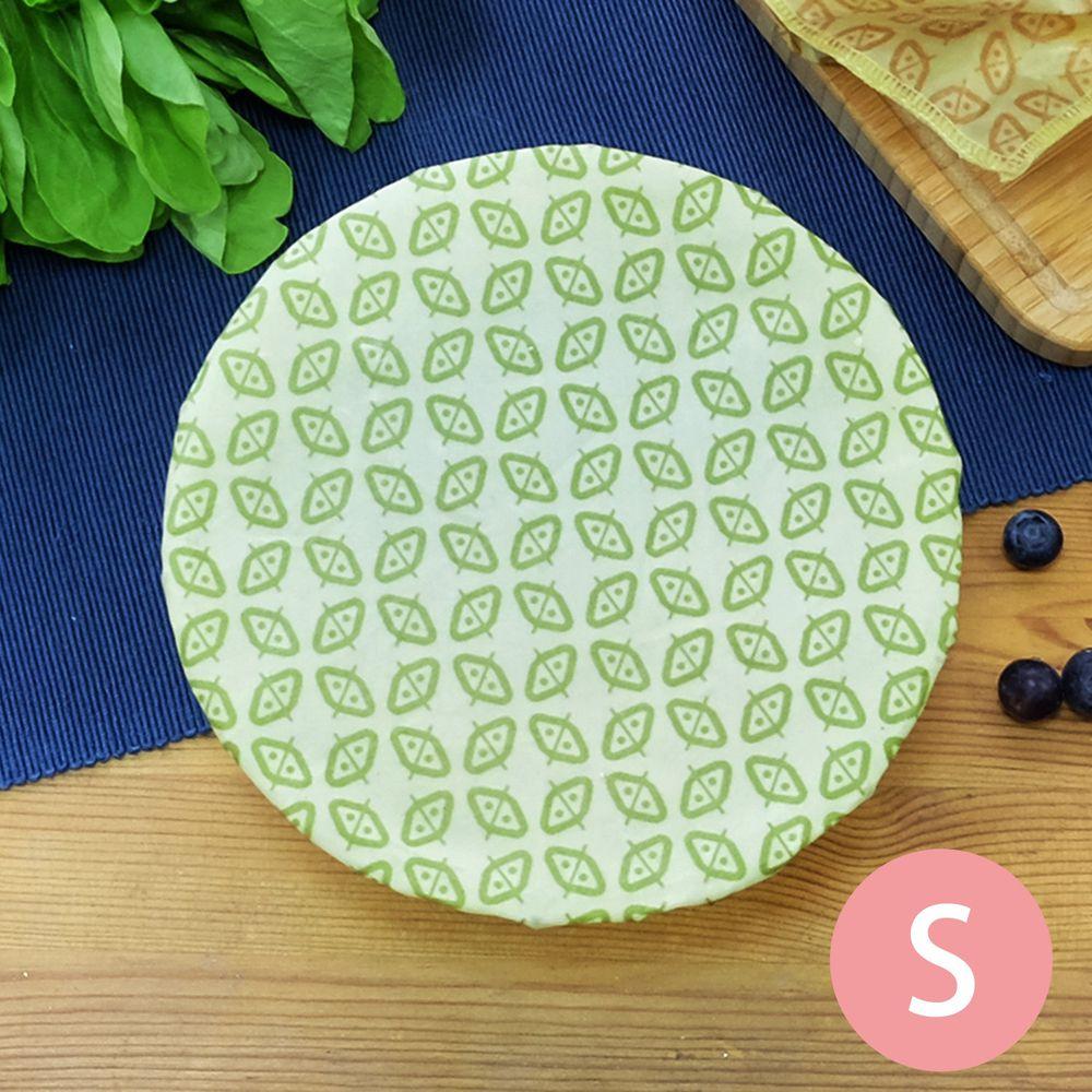 仁舟淨塑 - 蜂蠟保鮮布-保鮮罩-青草綠 (S)