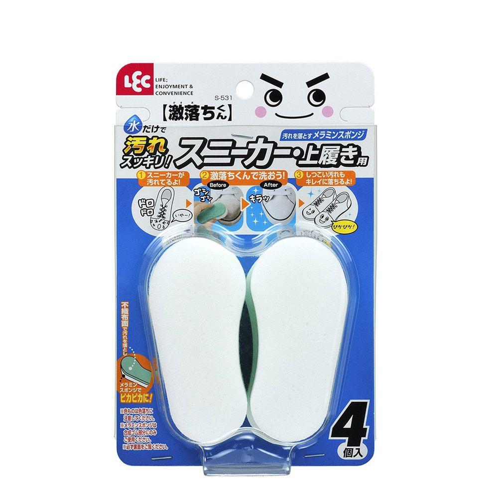 日本 LEC - 激落君洗鞋用免洗劑海綿-4入