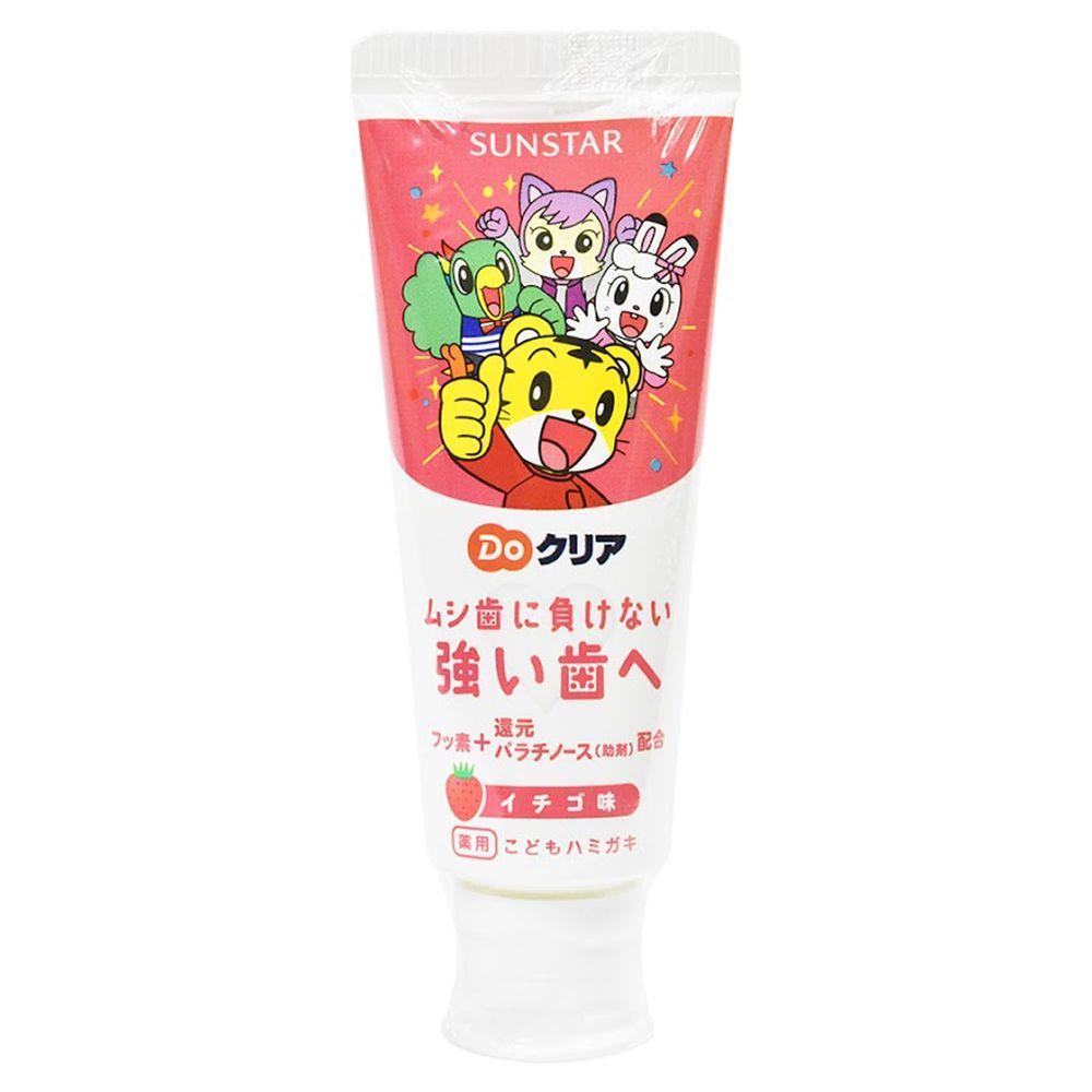 日本 SUNSTAR - 兒童巧虎牙膏-草莓-70g