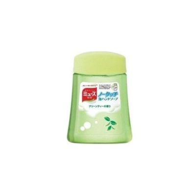 自動感應式泡沫給皂機補充罐-綠茶 (約6×4×10.5 cm)