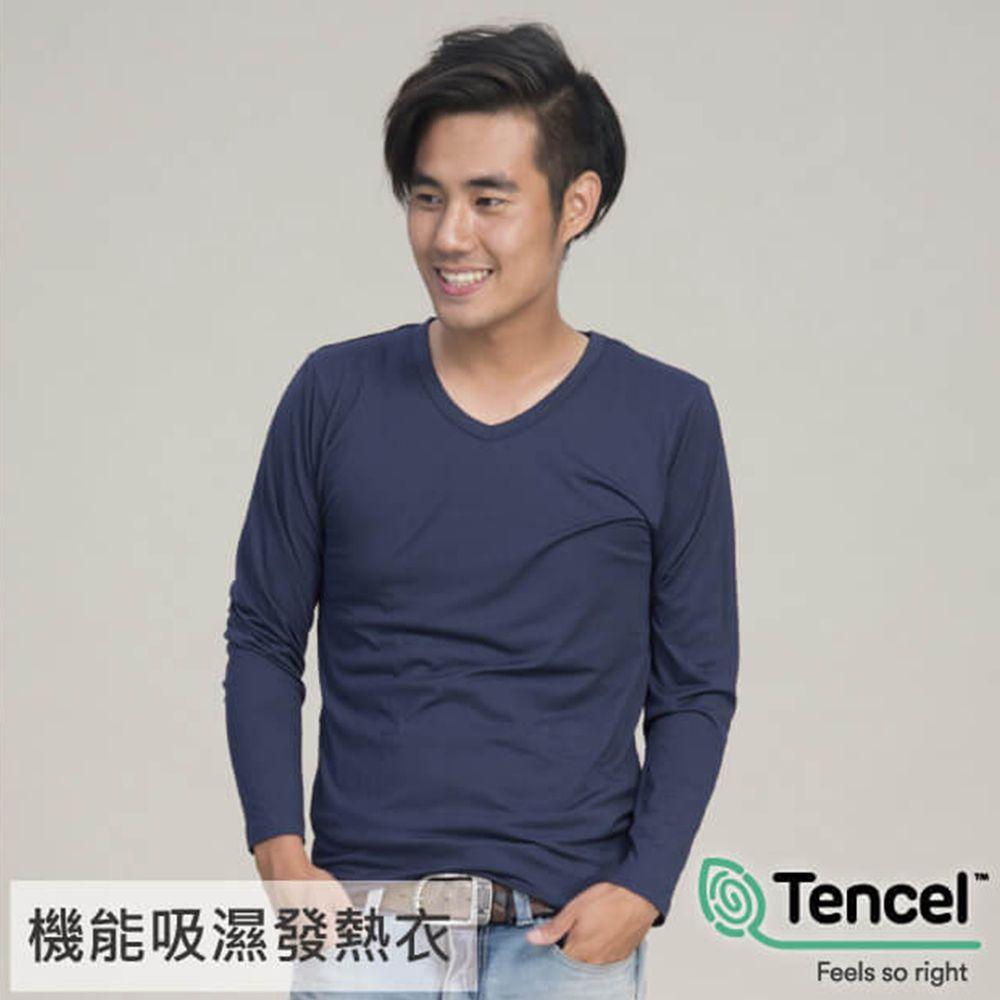 貝柔 Peilou - TENCEL日本吸濕發熱纖維保暖衣-男V領-丈青