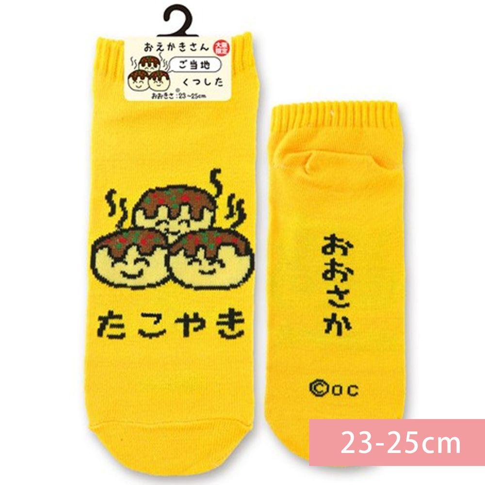 日本 OKUTANI - 童趣日文插畫短襪-章魚燒-黃 (23-25cm)