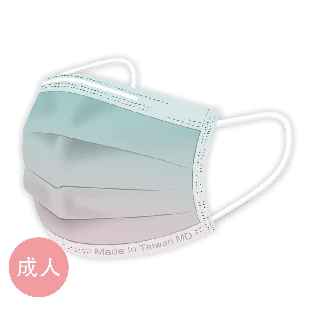 STYLEi 史戴利 - 公主系漸層款-MIT&MD雙鋼印成人口罩-粉藍-30入/盒