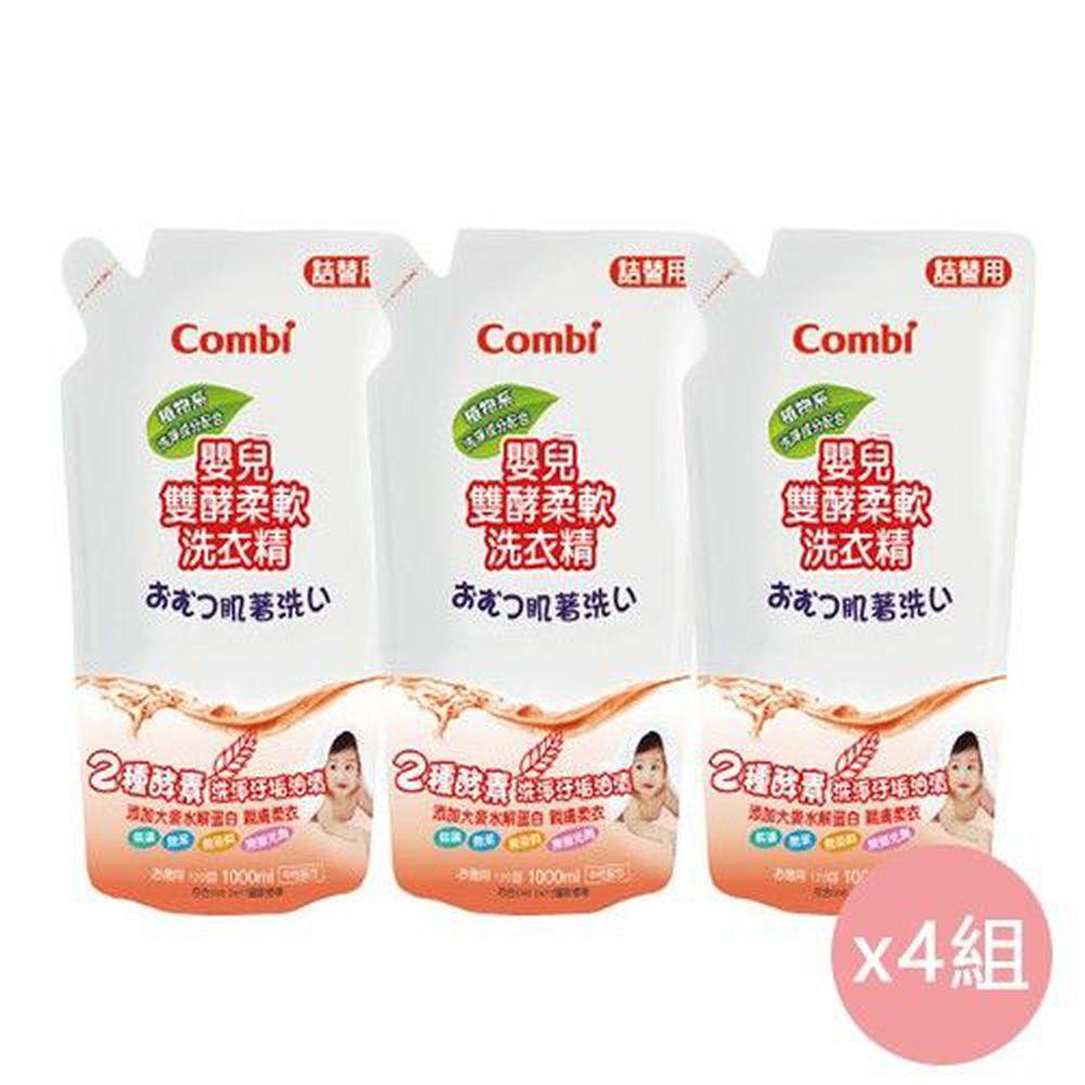 日本 Combi - 嬰兒雙酵柔軟洗衣精-補充包促銷組 箱購(12補)