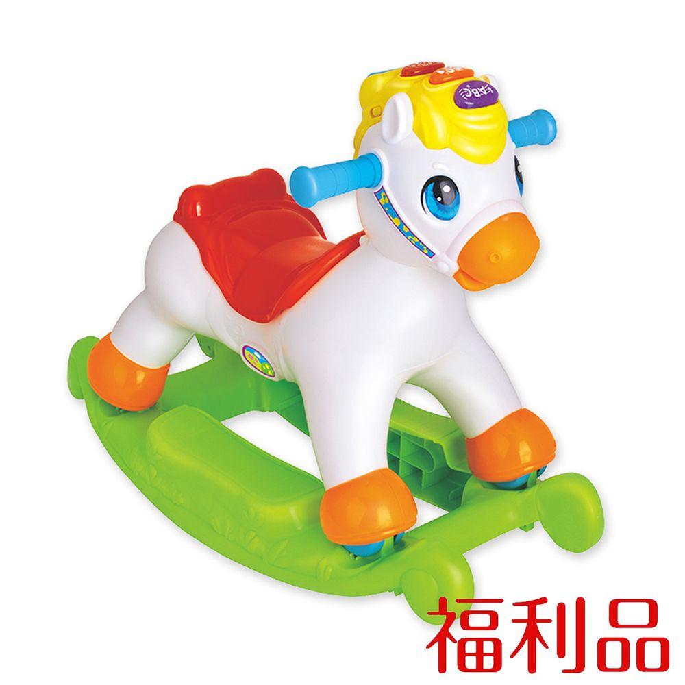香港 HOLA - 幼兒聲光玩具-【福利品】兒童音樂搖馬二合一 搖搖馬-些許盒損