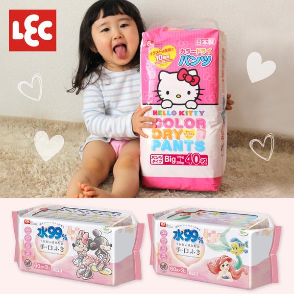 37折起【日本 LEC】Hello kitty 拉拉褲、迪士尼造型濕紙巾