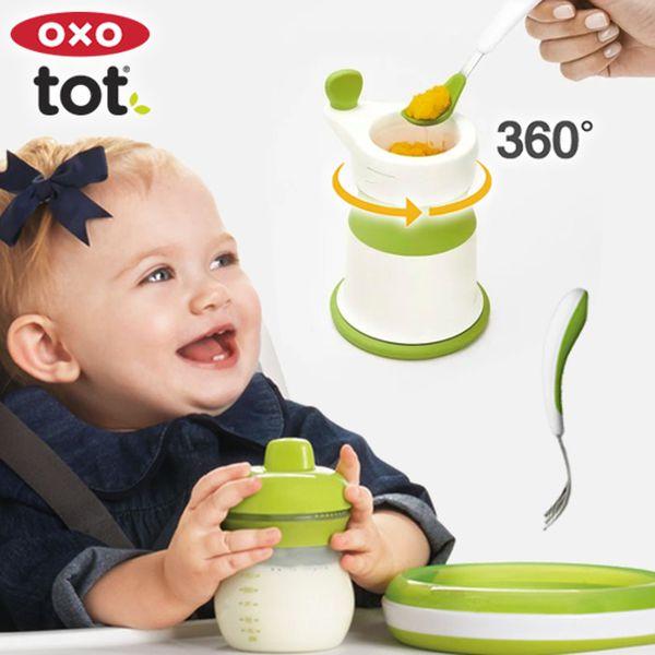 美國OXO tot 研磨器、寶寶握叉匙組、研磨碗,網路搜尋no.1嬰幼兒用餐神器!