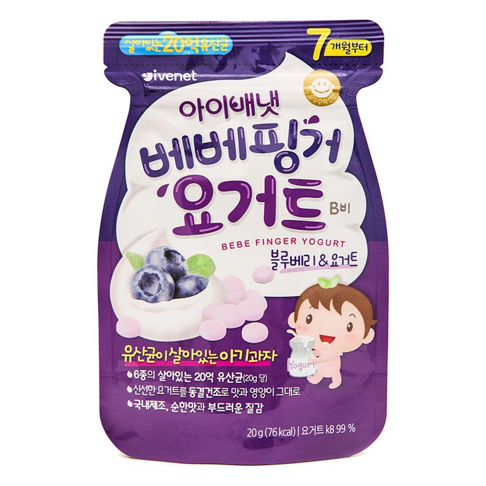 ivenet - 艾唯倪優格豆豆餅(藍莓風味)20g/包_7M以上