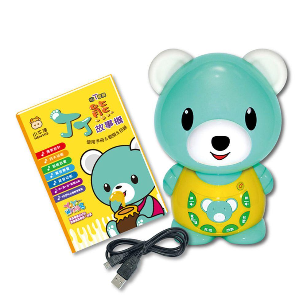 小牛津 - 有禮貌的丁丁熊故事機-故事機*1 USB充電線*1 說明書.目錄&歌詞本*1 保固卡*1-蜂蜜黃 (7.5*23.5*11 cm (外盒))