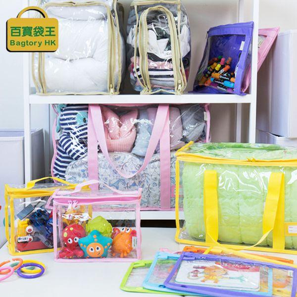 開學必備 香港百寶袋王高清收納袋!媽咪許願再開團!