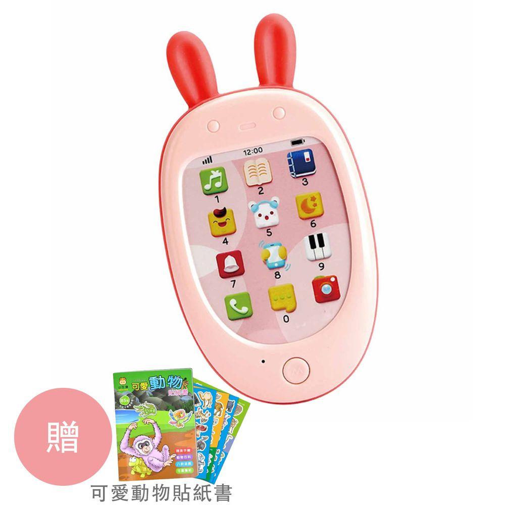 小牛津 - 萌萌兔小手機(草莓粉)✦獨家送-可愛動物貼紙書X1-小手機+USB線+使用說明