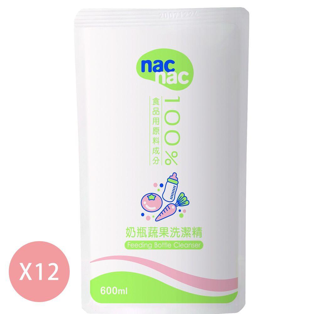 nac nac - 奶蔬洗潔精-補充包(箱購)-600mLx12