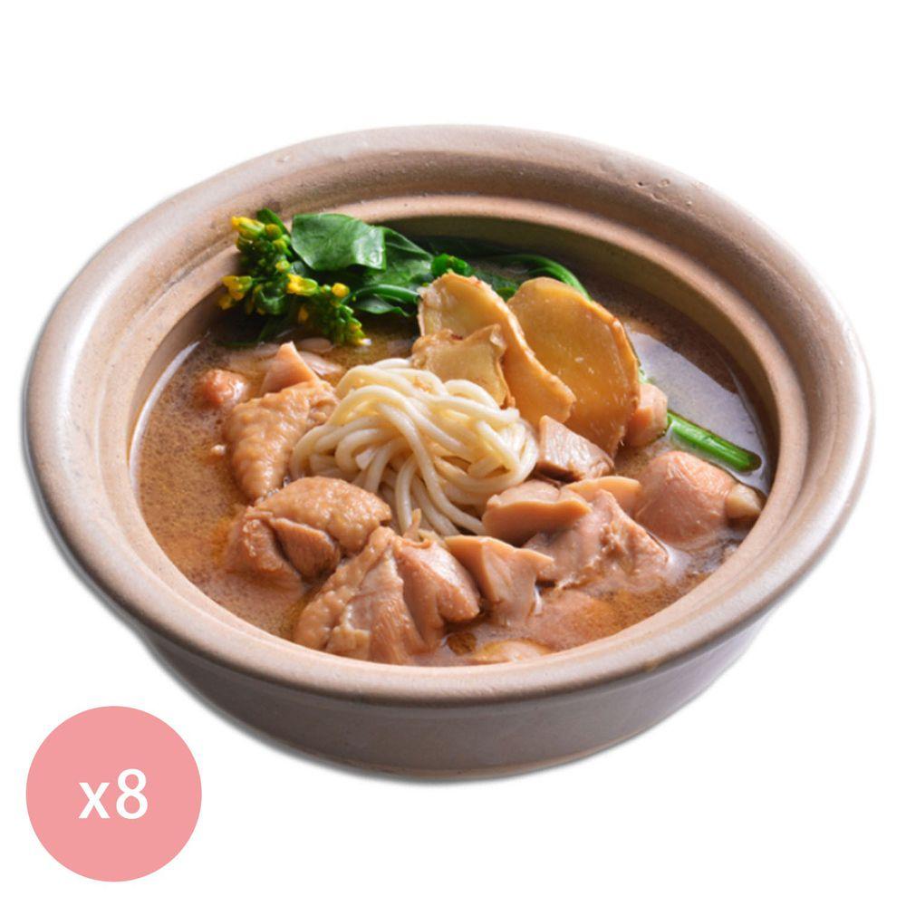 【國宴主廚温國智】 - 冷凍花雕雞麵700g x8包