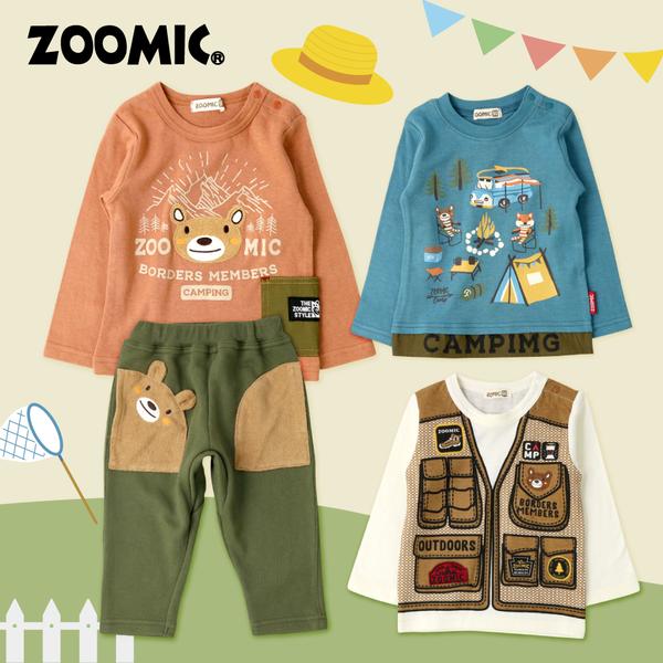 日本 ZOOMIC 動物造型秋裝 #首波新品上市!