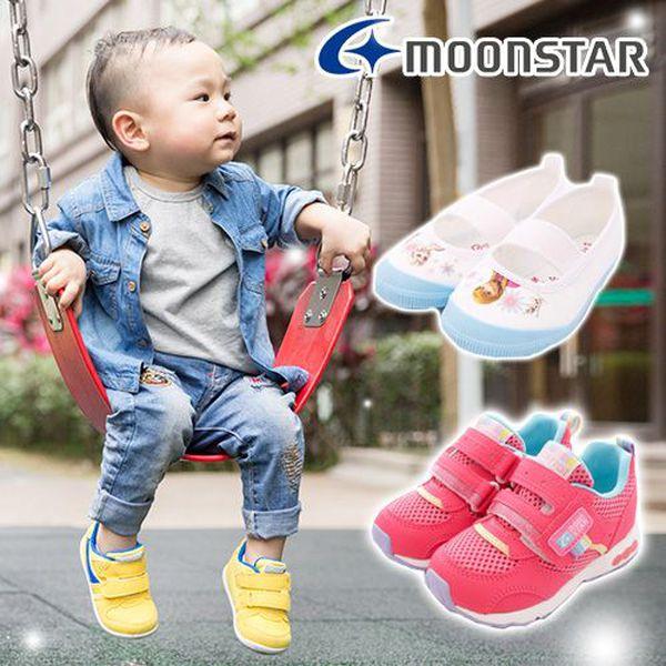 日本MoonStar月星★日本製幼兒園室內鞋、學步鞋、機能童鞋,日本皇室御用品牌!
