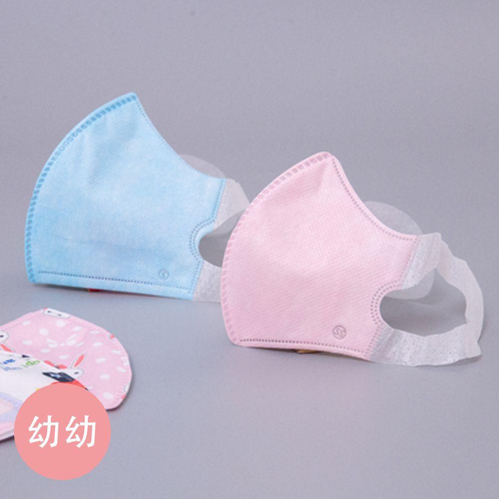 YSH 益勝軒 - 幼幼3D立體防塵霾口罩-粉色 (14.5x10cm-建議1-4歲)-50入/盒(未滅菌)