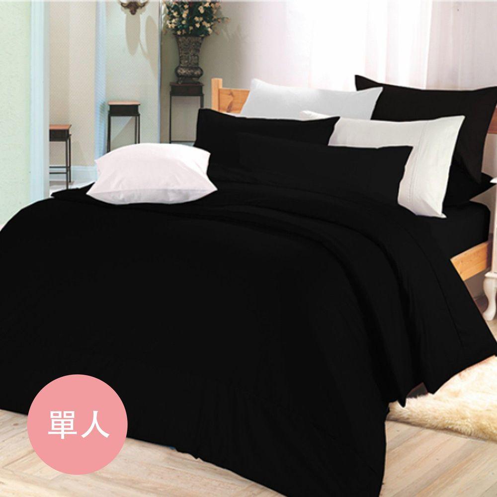 澳洲 Simple Living - 300織台灣製純棉床包枕套組-夜幕黑-單人
