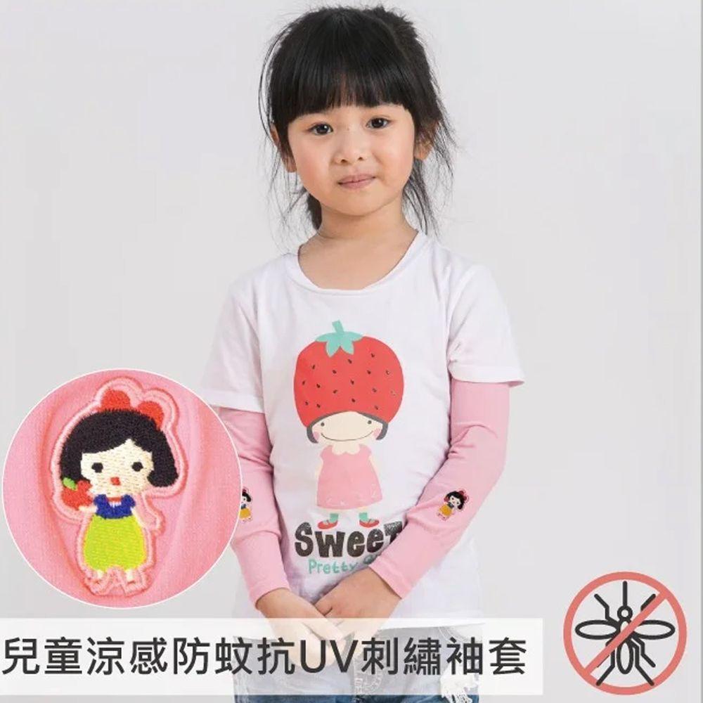 貝柔 Peilou - 兒童高效涼感防蚊抗UV袖套-白雪公主(刺繡)