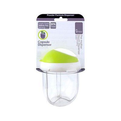 Utouch Ultra 奶粉分裝盒/零食盒