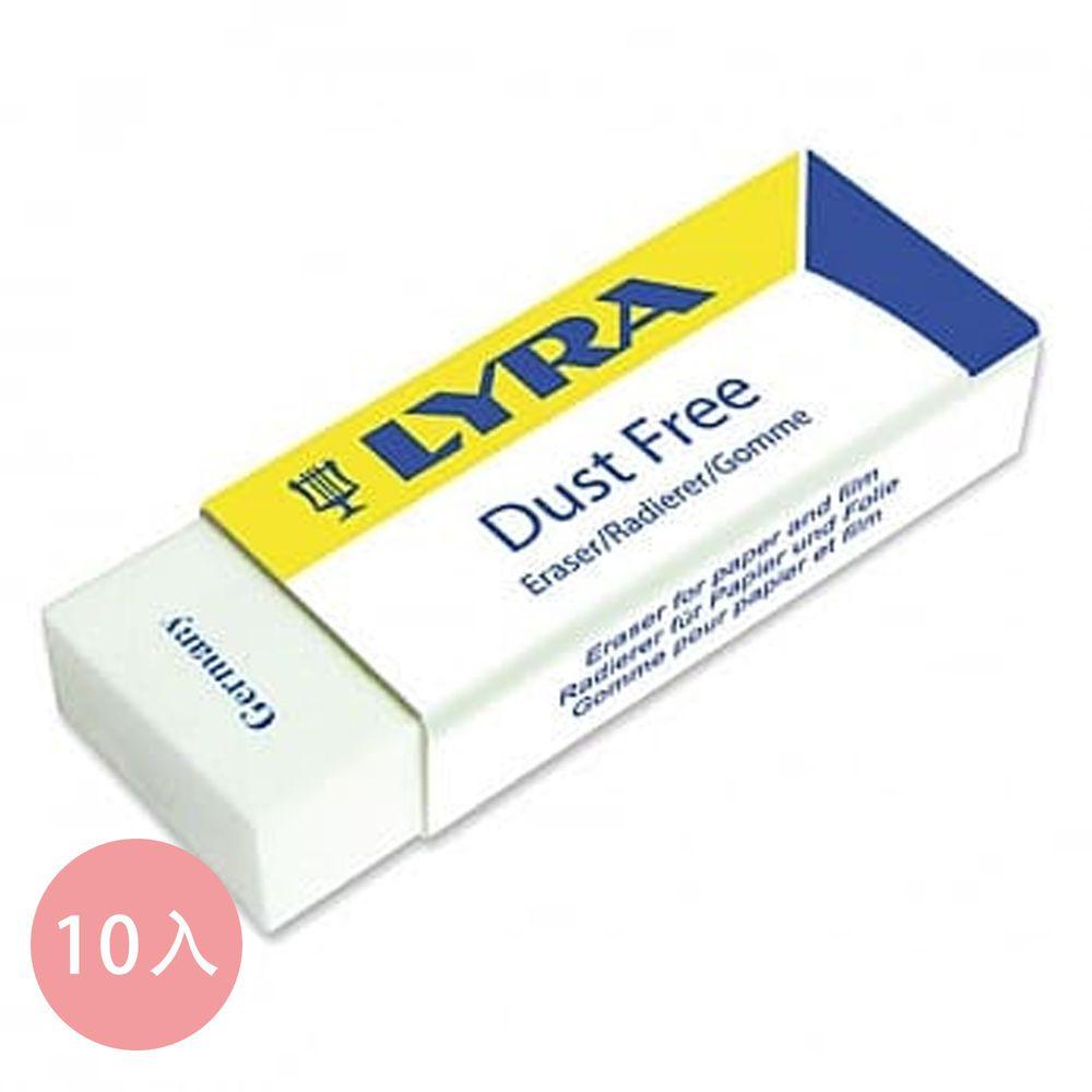 德國LYRA - 黏屑橡皮擦(大)-10入