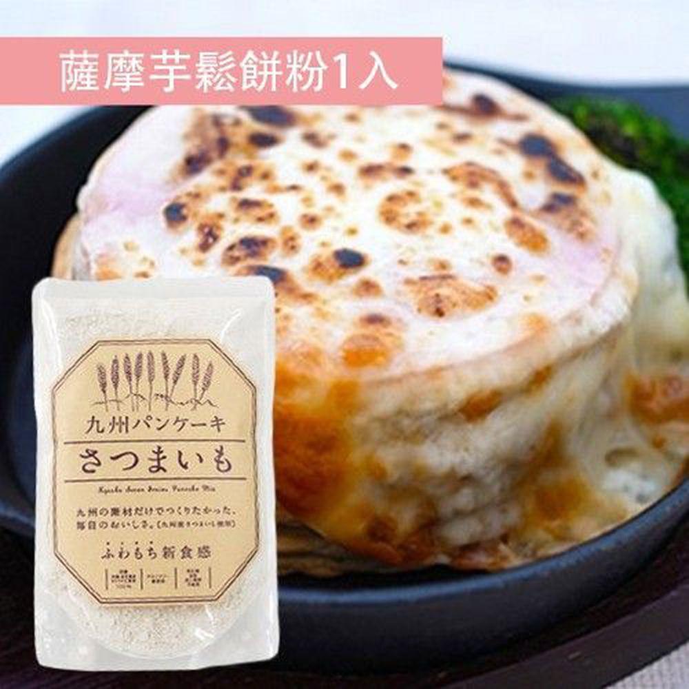 九州Pancake - 薩摩芋鬆餅粉1入-200g/包