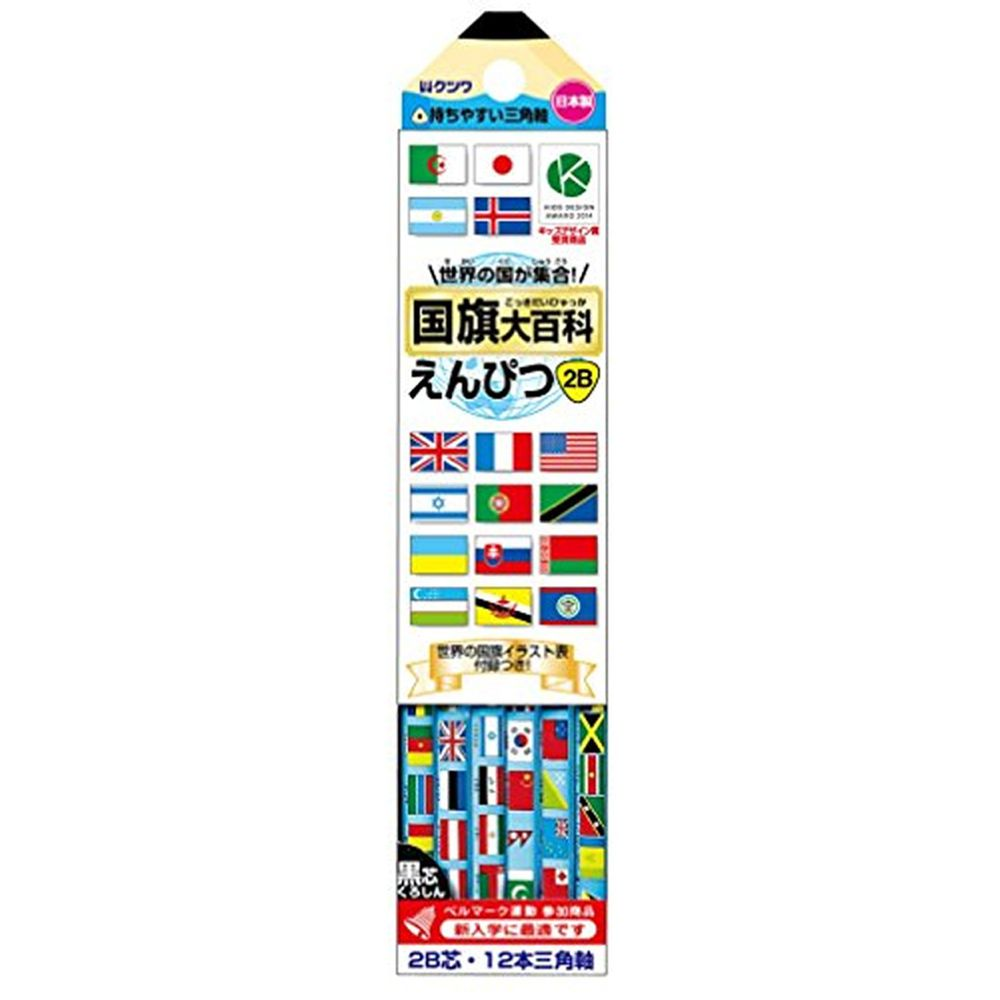 日本文具代購 - Kutsuwa 日本製 三角鉛筆12支-2B-國旗大百科
