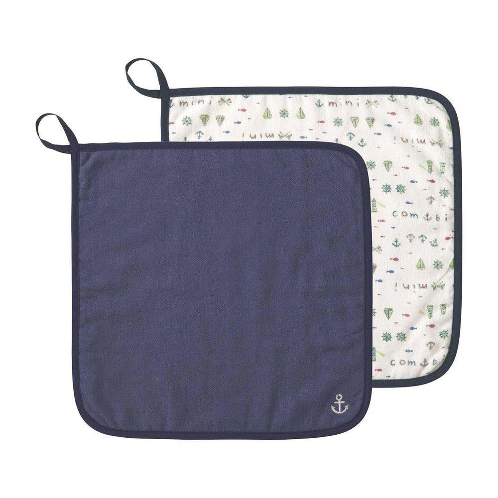 日本 Combi - mini系列-雙面用方巾2入-海軍藍 (30x30cm)