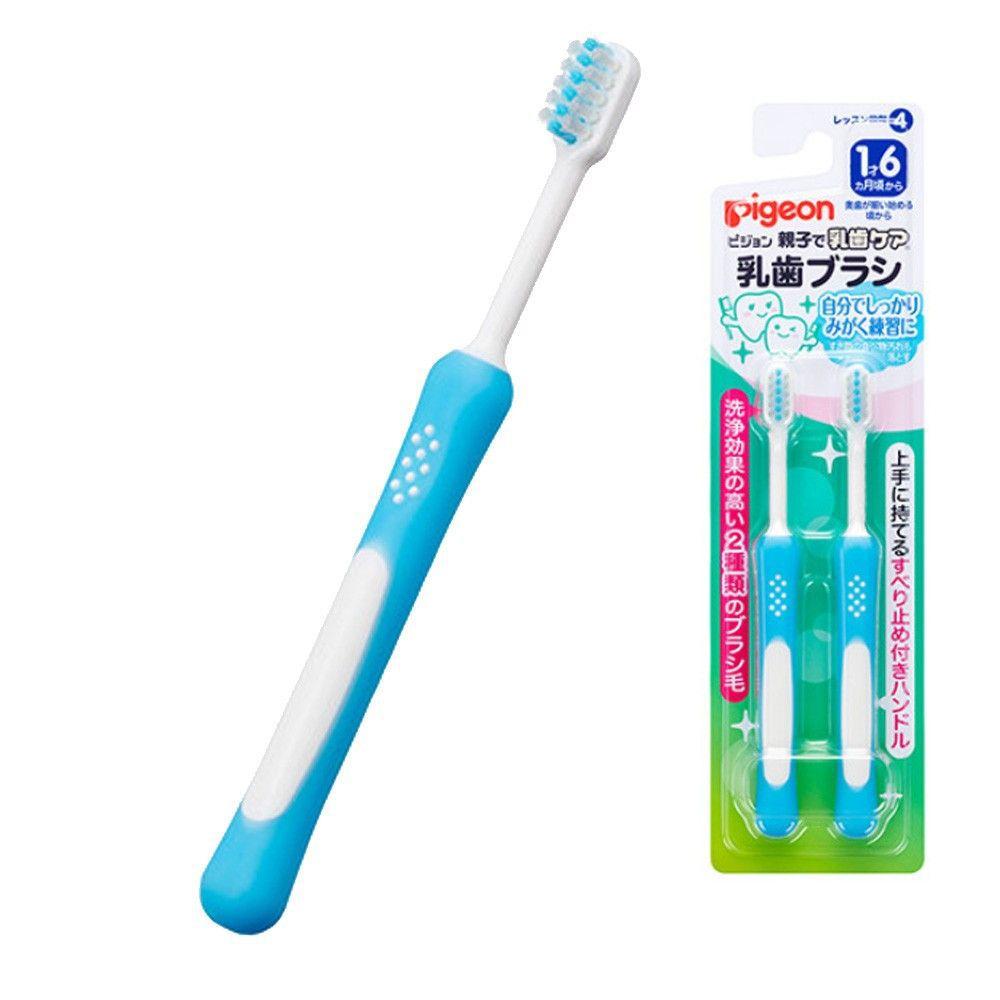 貝親 Pigeon - 幼童乳牙訓練牙刷-[第四階段]-藍色-1.5歲~3歲