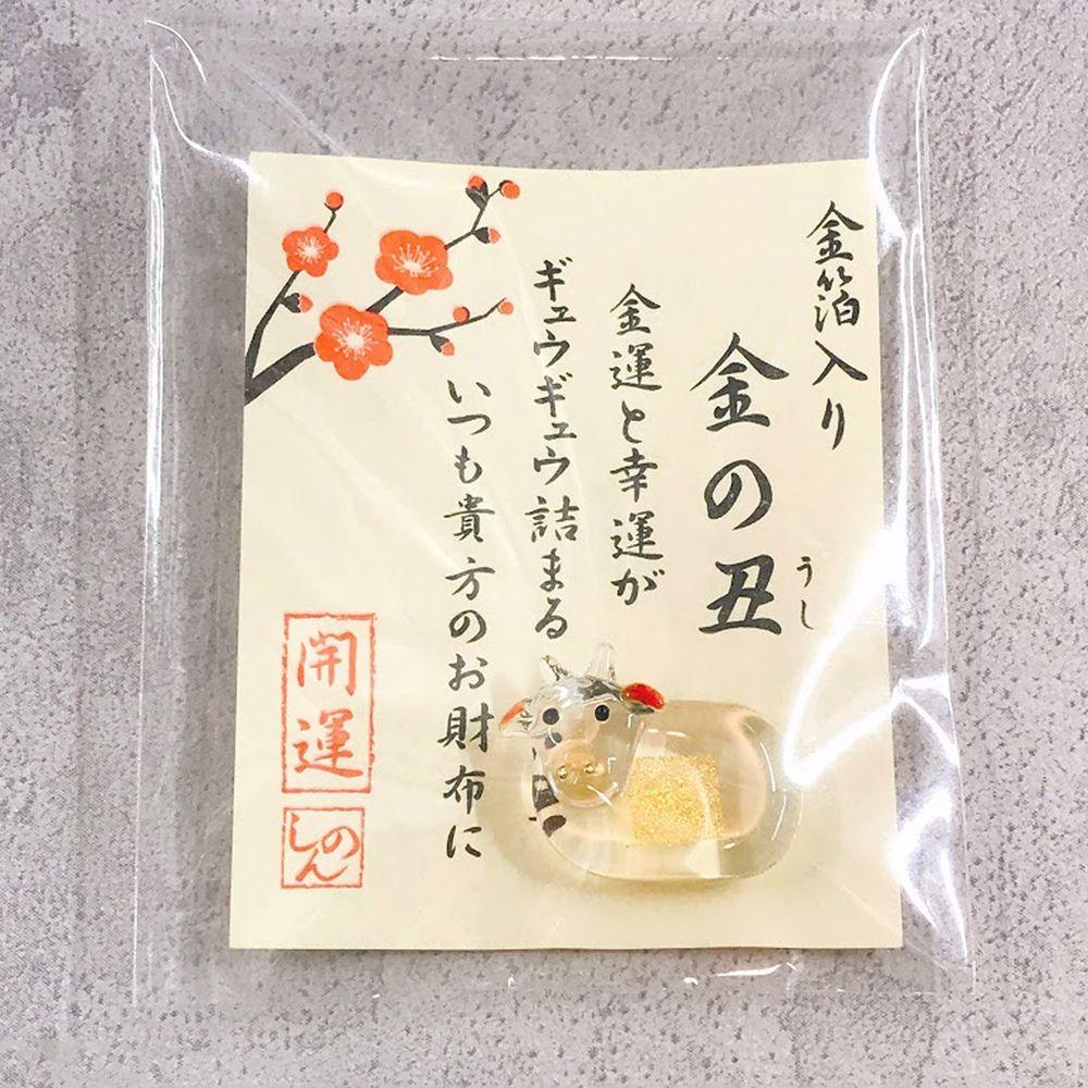 日本京都 - 財布金箔開運護身符/緣起物-金牛(牛運亨通) (尺寸:1.5cm)