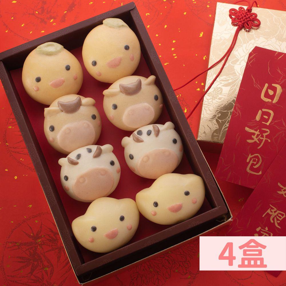 老甜媽手工饅頭 - 含運組-牛轉乾坤饅頭新年禮盒(8入)x4盒