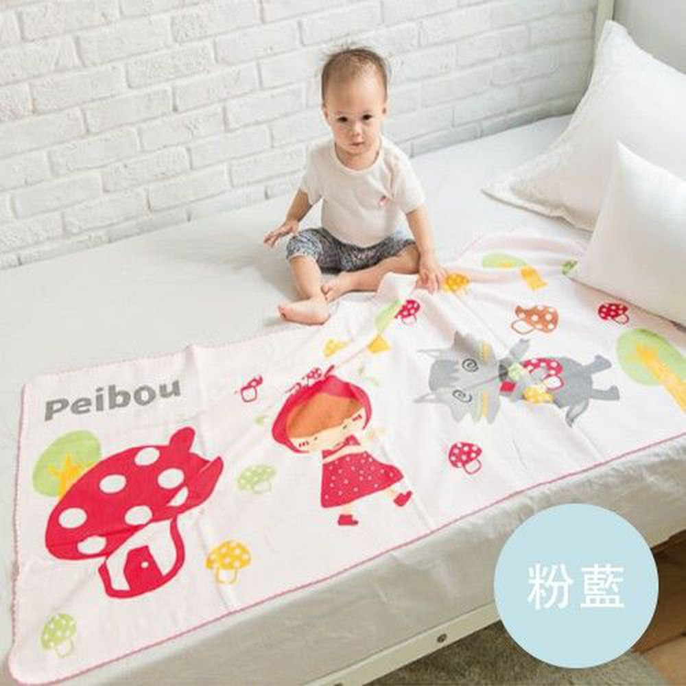 貝柔 Peilou - 童話抗菌紗布浴巾-小紅帽-粉藍 (70x140cn)