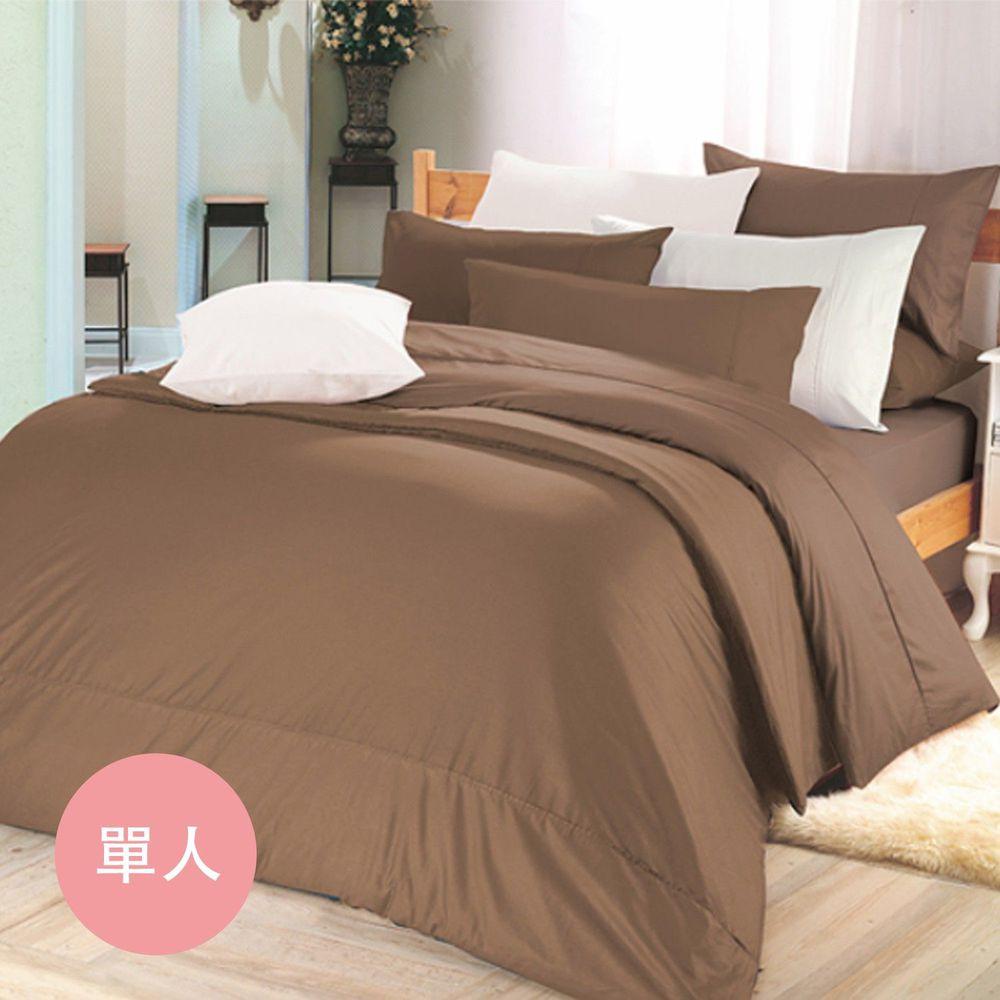 澳洲 Simple Living - 300織台灣製純棉床包枕套組-復古咖-單人