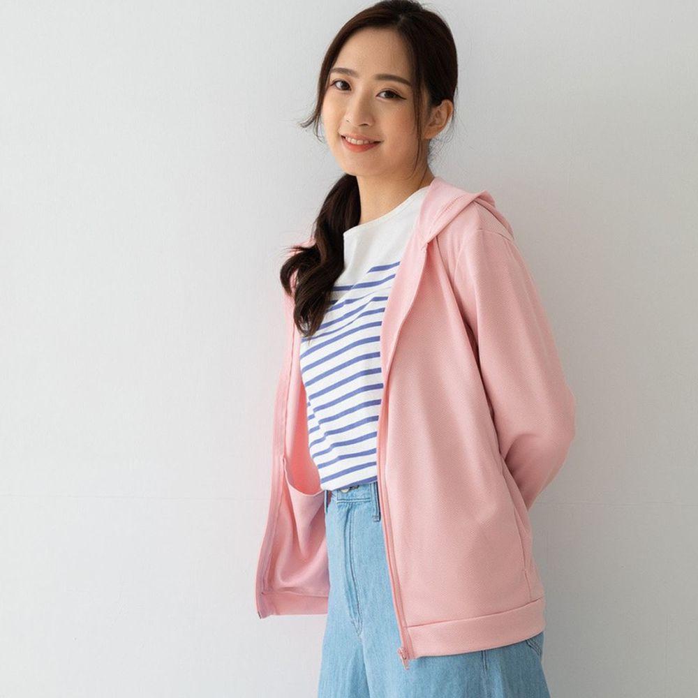 貝柔 Peilou - UPF50+高透氣防曬顯瘦外套-女連帽-淺粉色