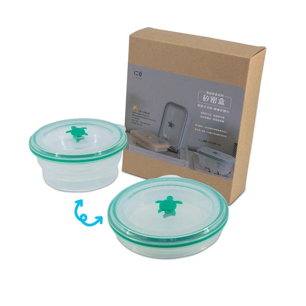 仁舟淨塑 - 矽密盒-圓形-綠矽龜-600ml