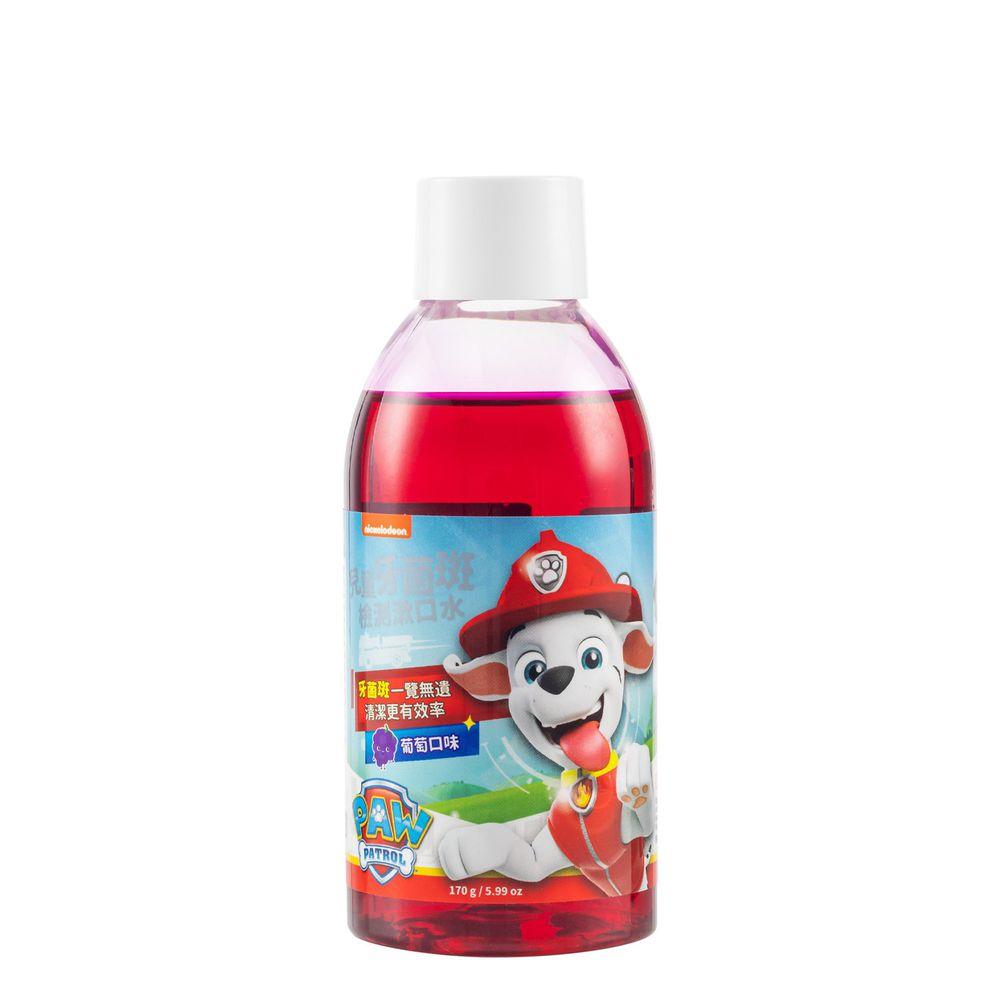 齒妍堂 - 【汪汪隊聯名款】牙菌斑檢測漱口水-泡泡糖口味-170g